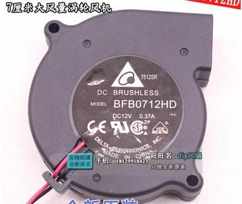 Delta Elektronik BFB0712HD Sunucu Blower Fan DC 12 V 0.37A 70x70x20mm 2-wire