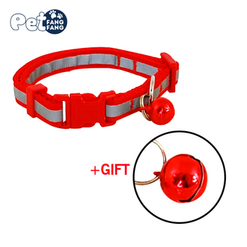 36cm Nylon Reflective Led Dog Collar Quick Release Basic Collars Retractable Breakaway Leash For Dog Quick Release Pet Products